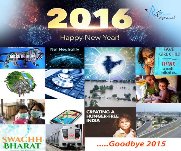 RA-New-Year-2016
